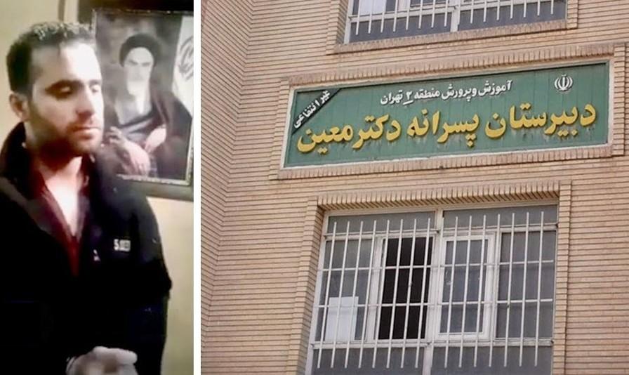 حکم ناظم مدرسه غیر انتفاعی معین صادر شد: حبس و شلاق