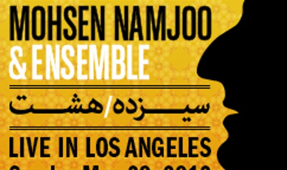 Mohsen Namjoo & Ensemble Live