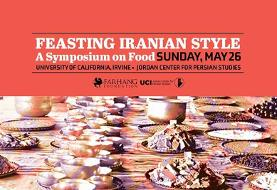 SOLD OUT - Feasting Iranian Style: A Symposium on Food