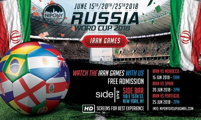Iran vs Morocco World Cup Soccer Match Viewing