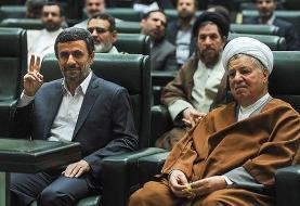 مطهری: احمدی نژاد را جلوی هاشمی کاشتند اما وی بر خلاف روحانی جسارت ایستادن مقابل کارهای غیرقانونی نهادهای نظامی را داشت