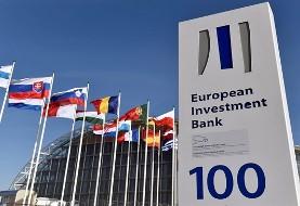 کانال مالی ایران و سوئیس، آماده راهاندازی شده اما فعلاً منتظر ورود پول ایران است
