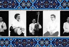 Persian Traditional Music Concert