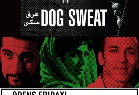 Award-Winning Iranian Film