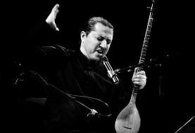Hamed Nikpay and Ensamble Concert