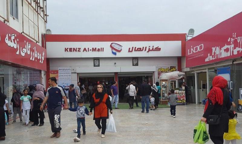 ادامه موج آتش سوزی ها: بازار بزرگ اروند «کنزل المال» خرمشهر به دلایل نامعلومی دچار آتش سوزی شد