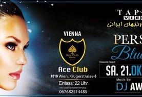 Persian Dance Night