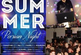 Summer Luxury Persian Night