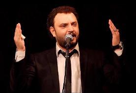 یک شب با موسیقی عرفانی  سوریه و وجد ایوب