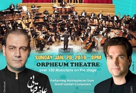 A Persian Night with Alireza Ghorbani Vancouver Opera Orchestra