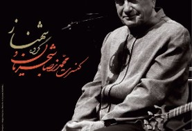 Maestro Shajarian in Concert With Shahnaz Ensemble