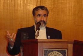 پروفسور مجید نایینی