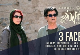 Special Prices on Screening of Cannes Winner '۳ Faces' by Jafar Panahi, at ۲۰۱۸ SDAFF