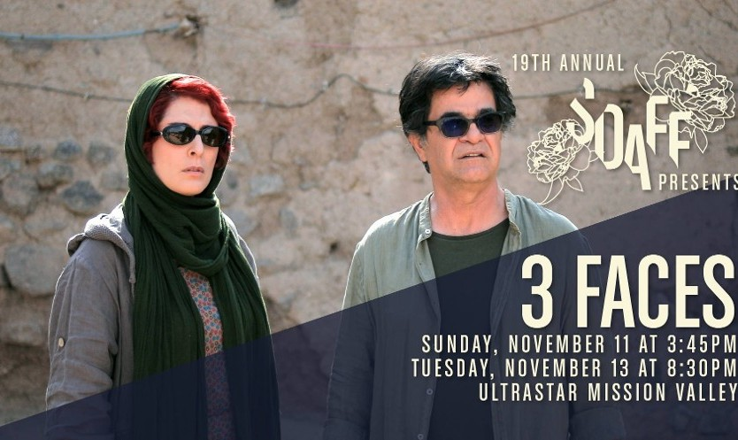 Special Prices on Screening of Cannes Winner '3 Faces' by Jafar Panahi, at 2018 SDAFF