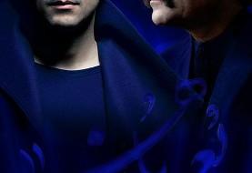 Shahram Nazeri & Hafez Nazeri in Rumi Symphony project:UNTOLD