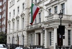خبر منتشره درباره بمب گذاری و تخلیه سفارت ایران در ترکیه کذب است