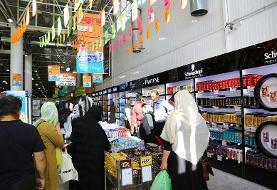 نرخ تورم خرداد به ۳۷.۶ درصد رسید