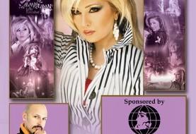 Leila Forouhar in Concert