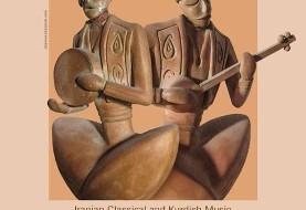 Iranian Classical and Kurdish Music