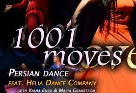 ۱۰۰۱ حرکت: رقص ایرانی توسط هلیا بنده