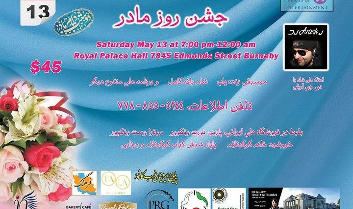 Mother's Day Party with DJ Arash