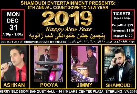 ۵th Annual Countdown to New Year ۲۰۱۹ Featuring Ashkan & DJ Shamoudi with Full Persian Buffet