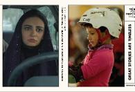 Special Tickets for Iranian Film at Tribeca Film Festival 2019: