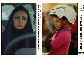 Special Tickets for Iranian Film at Tribeca Film Festival ۲۰۱۹: