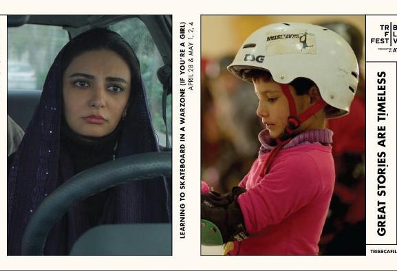 تخفیف ویژه بلیت جشنواره جهانی تریبکای نیویورک: نمایش فیلم درس ...