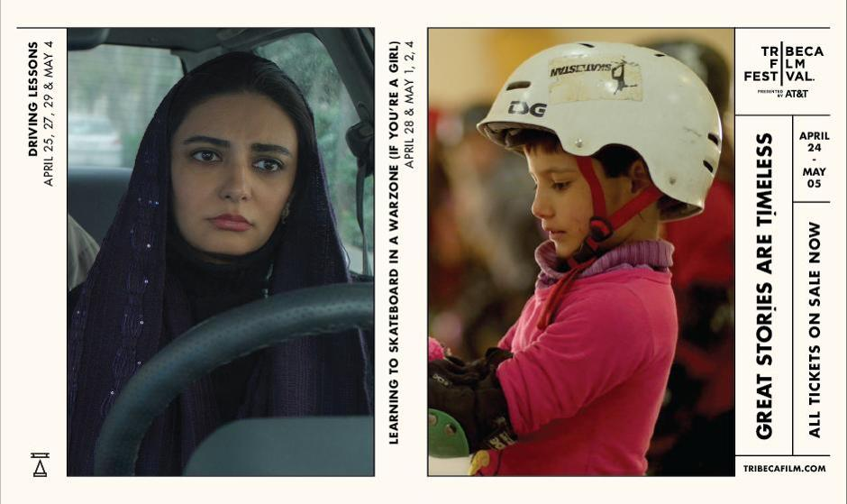 Special Tickets for Iranian Film at Tribeca Film Festival 2019: Driving Lessons by Marziyeh Riahi