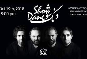 کنسرت دنگ شو در ونکوور