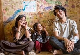 تعویق اکران «آن سوی ابرها» به کارگردانی مجیدی به دلیل دیر شدن دوبله