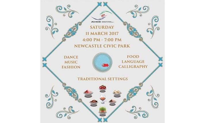 Norooz 2017: Persian New Year Celebration