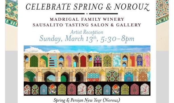 جشن نوروزی در گالری هنری همراه با شراب