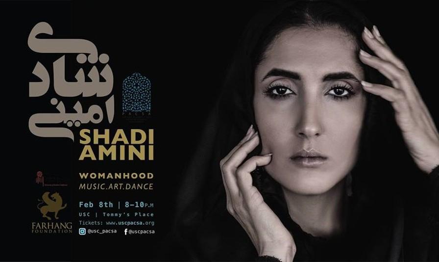 هنرنمایی شادی امینی و سایر هنرمندان در جشن سالانه انجمن فرهنگی آموزشی ایرانیان در کالیفرنیا