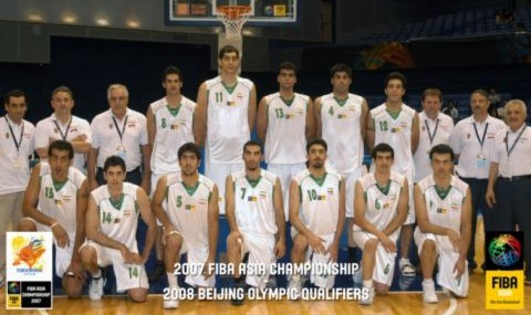 Iran's National Basketball Team vs. Utah