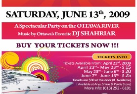Persian Boat Party on the Ottawa River