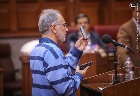 تصاویر: نجفی در دادگاه دست به اسلحه شد!