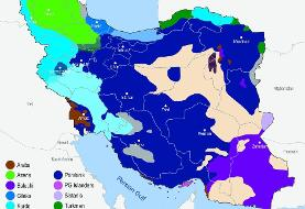 Iran, The Land of Diversity: New Genome Study Shows Iran's Population Very Heterogenous