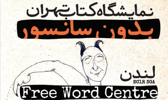 Persian Book Fair in London