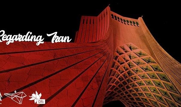 نمایشگاه فرهنگی هنر ایرانی