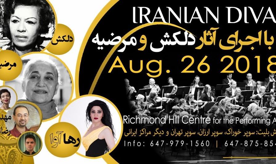 Concert to Honor Iranian Divas Marzieh & Delkash