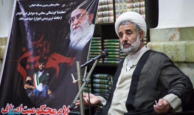 """Iranian Cleric Blames Enemy for """"Diapers that Make Our ..."""
