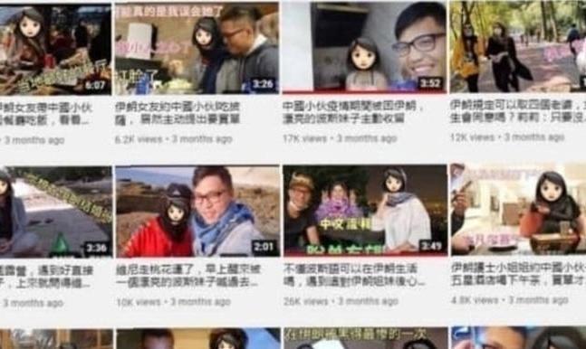 جنجال انتشار ۵۰ فیلم از درد دلهای دختران زیر ۱۸ سال ایرانی با ویدئو  بلاگر چینی
