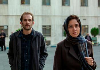 تخفیف ویژه: نمایش فیلم ایرانی مغز ...
