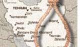 Commemoration of political prisoners killed inside Iranian prisons