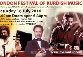 London Festival of Kurdish Music