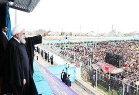 روحانی: می دانم تورم بیشتر از ۲۰ درصد بوده است؛ توان  افزایش حقوق ما بیش از این نیست! وعده حل مشکل محیط زیستی کنگان و عسلویه