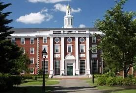 پولدارترین دانشگاه جهان