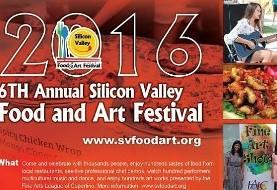 همراه با ایرانیان در جشنواره بینالمللی غذا و هنر سیلیکون ولی